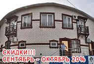 Гостевой дом «АМУР»