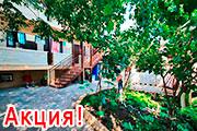 Гостевой дом «Олимп»