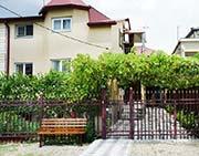 Гостевой дом «Отдых на Батарейной»