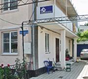 Гостевой дом «Настена»