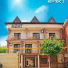 Отель «Азат» - подробное описание