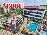 Отель «Дольче Вита»