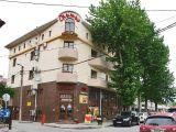 Отель «Патио»