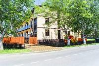 Отель «АКВАРЕЛЬ - FAMILY»