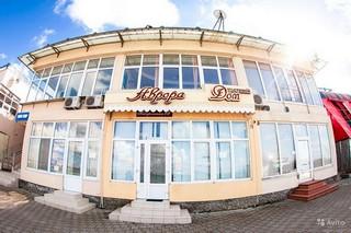 2-3-х комнатные Апартаменты на Набережной 15