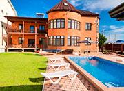 Гостевой дом «Видная 26»