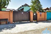Гостевой дом «Славянский дворик» - подробное описание