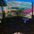 Гостевой дом «Евгения» - подробное описание