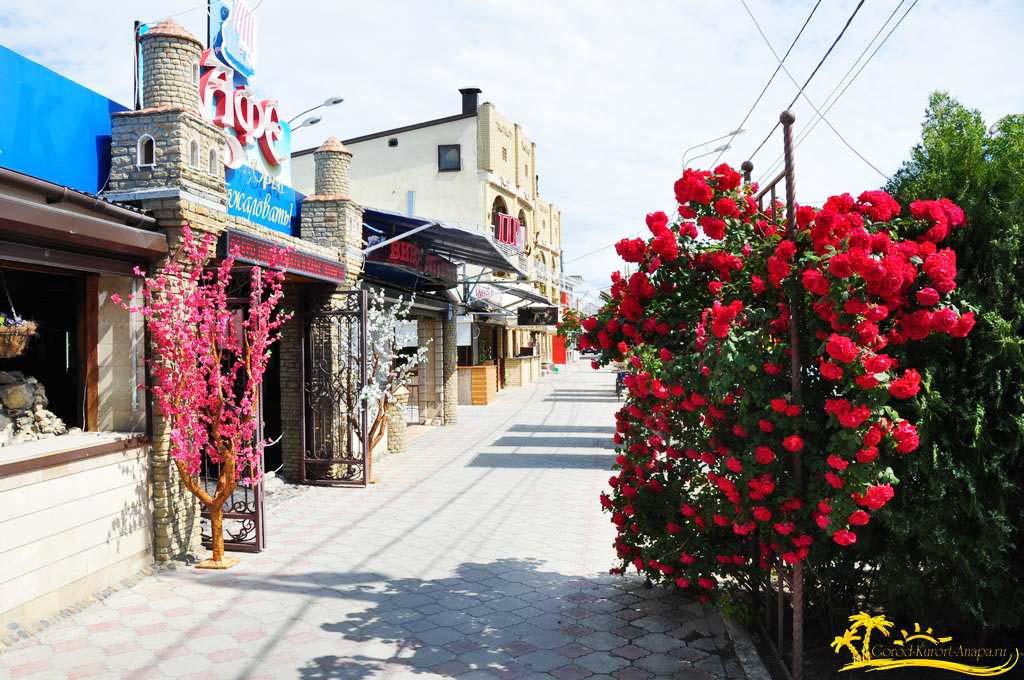 Весь поселок Джемете