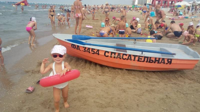 Фото с общественного пляжа