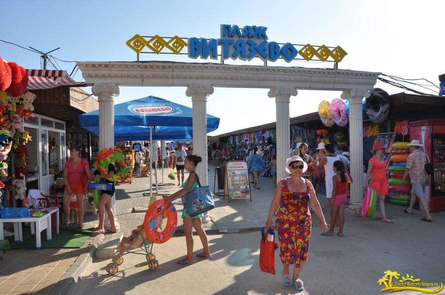 Витязево, Лазаревское, Архипо-Осиповка - составлен рейтинг лучших российских малых курортов