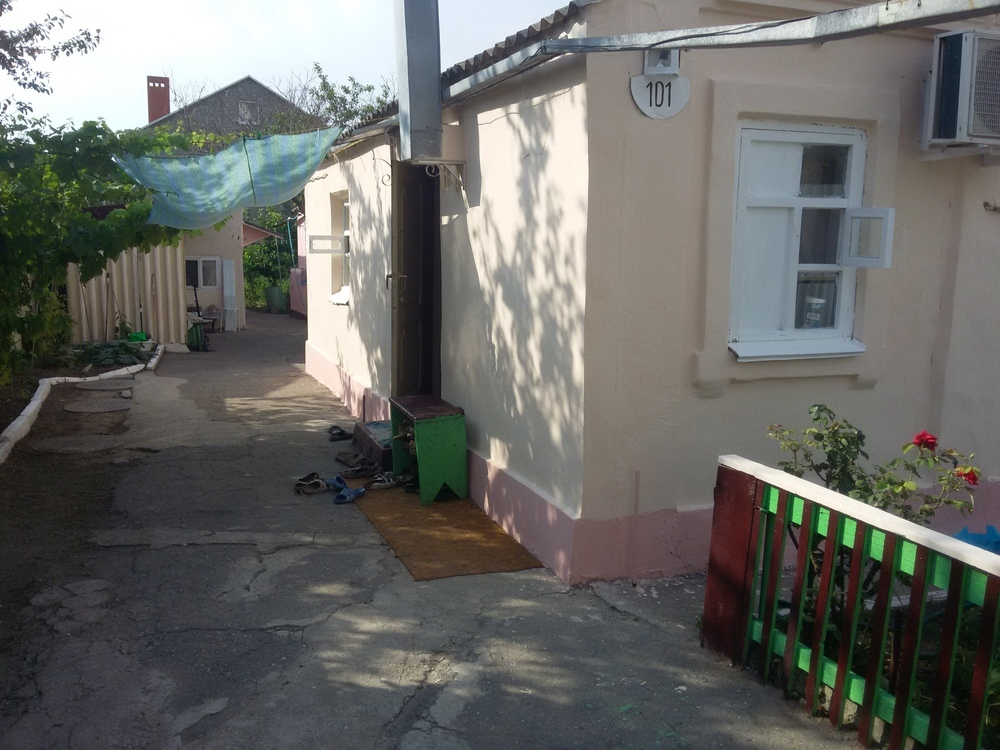 Дом 43 кв.м на участке 5.3 сот