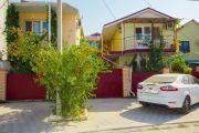 Гостевой дом «Анапа Солнце» - подробное описание