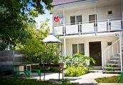 Гостевой дом «Отдых» - подробное описание