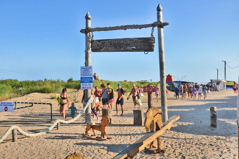 Пляж и море Благовещенской