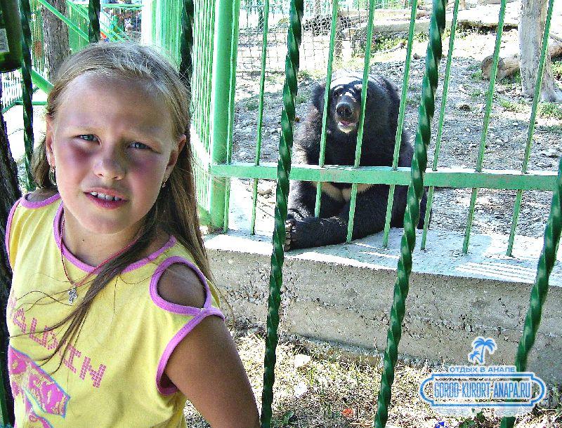Сафари парк Медвежонок