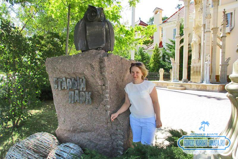 Мой отпуск в Витязево