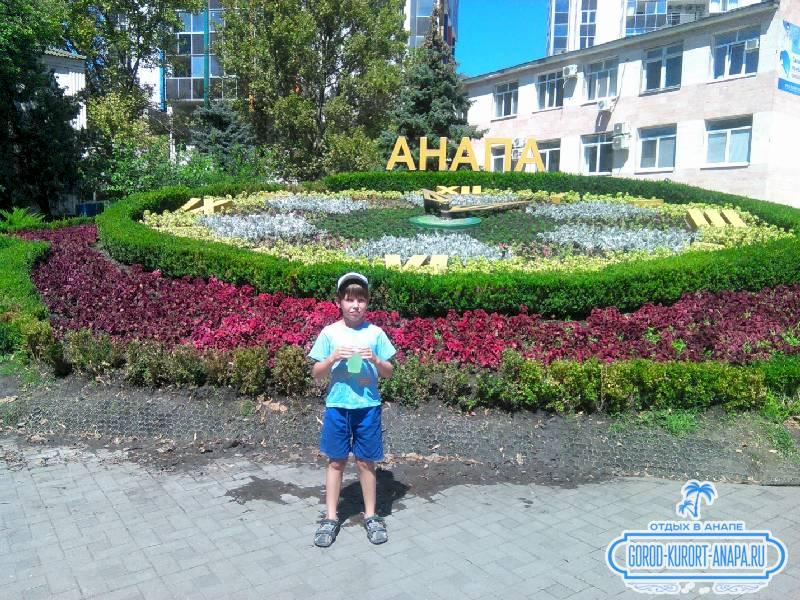 Фото Знаковое место Анапы: Цветочные часы