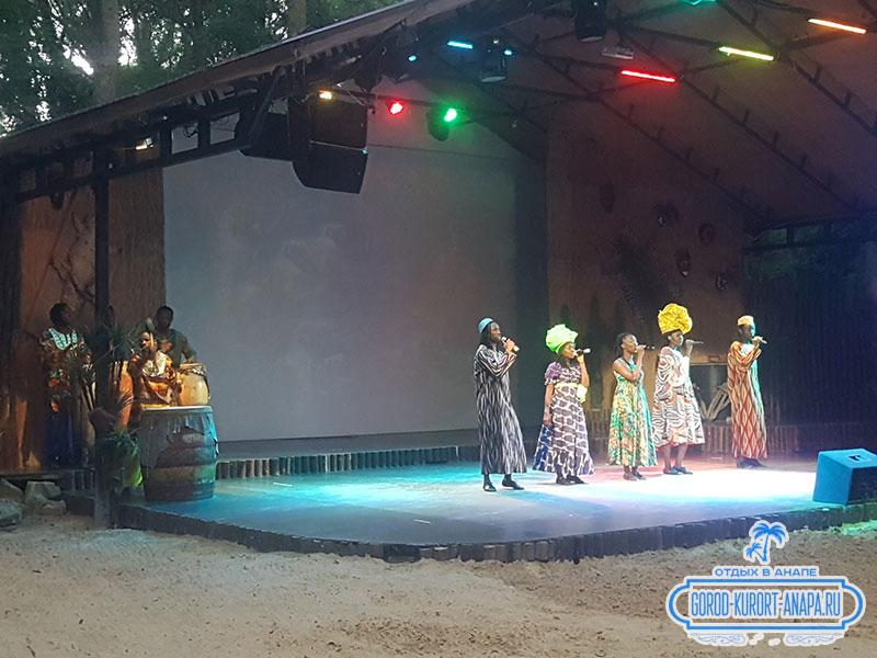 Экскурсия африканская деревня